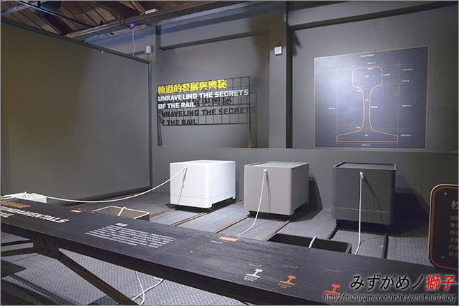 台灣鐵道館_2.jpg