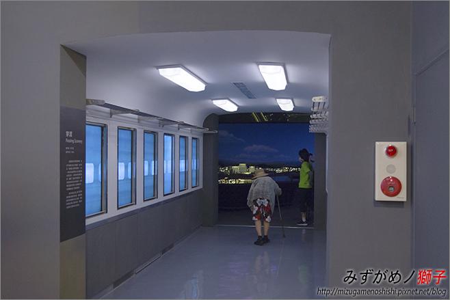 台灣鐵道館_8.jpg
