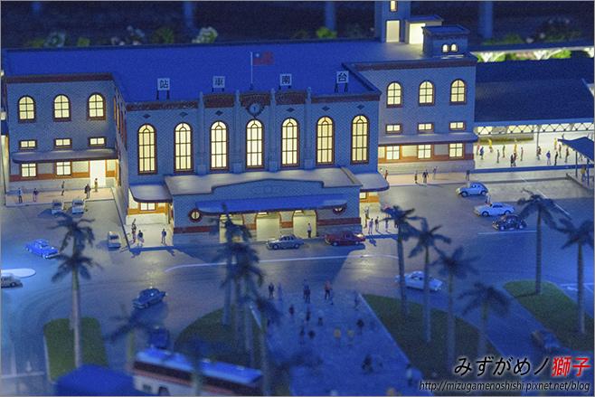 台灣鐵道館_12.jpg