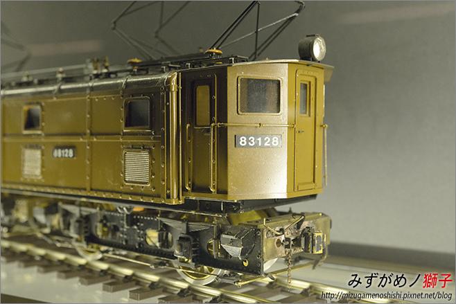 台灣鐵道館_57.jpg