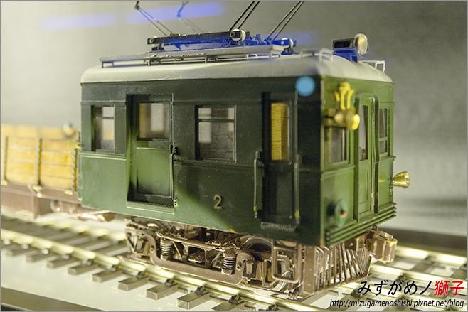 台灣鐵道館_73.jpg