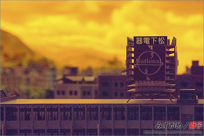 台灣鐵道館_39.jpg