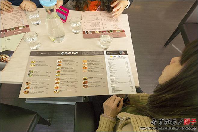 奇美咖啡館_11.jpg