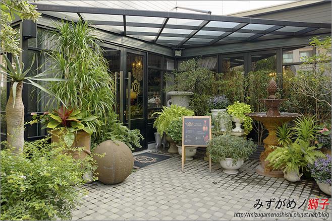 Q Garden_1.jpg