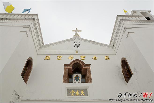 萬金聖母聖殿_12.jpg