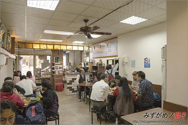 南翔麵館_6.jpg