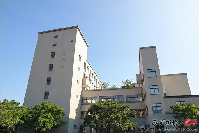 高雄大學_3.jpg