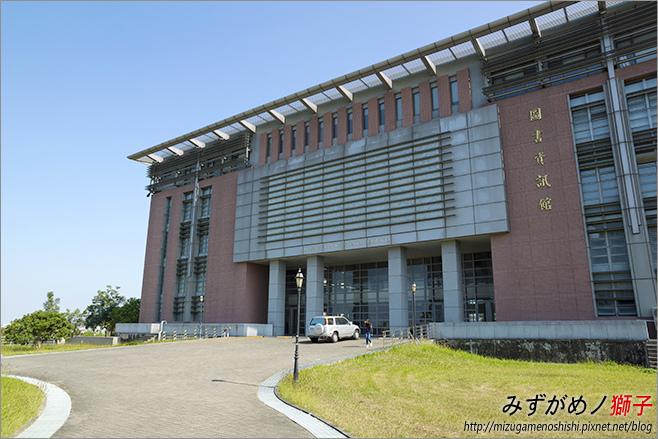 高雄大學_13.jpg