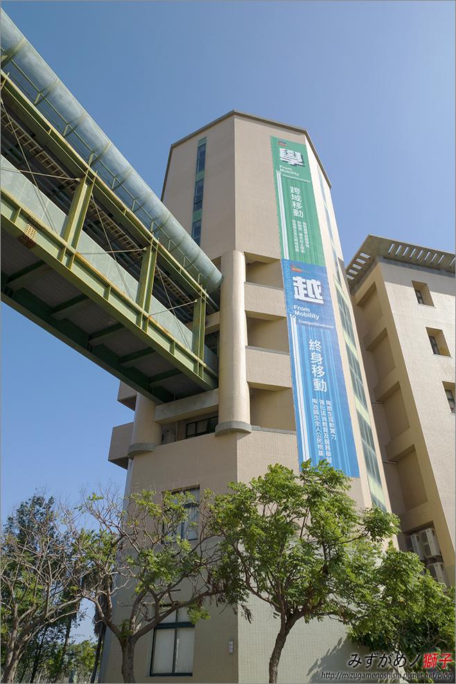 高雄大學_8.jpg