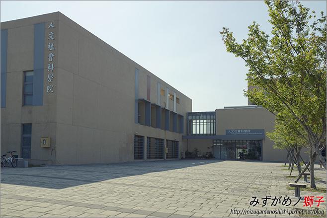高雄大學_22.jpg