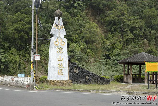 涼山瀑布_3.jpg