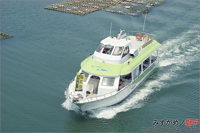 漁光島_4.jpg