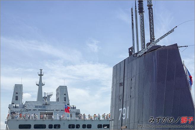 磐石軍艦巡禮_1.jpg