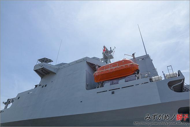 磐石軍艦巡禮_4.jpg