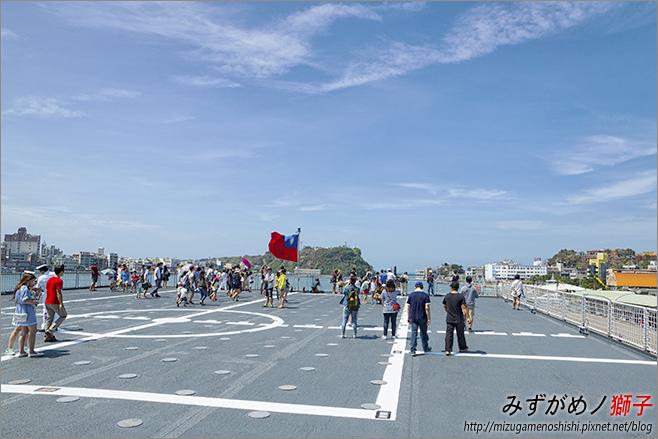 磐石軍艦巡禮_24.jpg