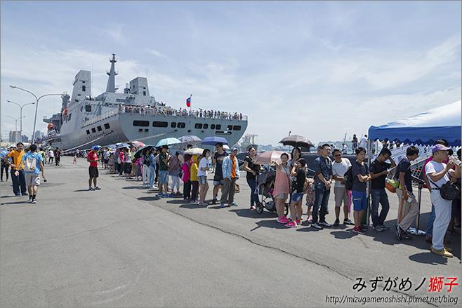 磐石軍艦巡禮_32.jpg