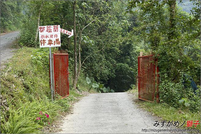 萬安親水公園_7.jpg