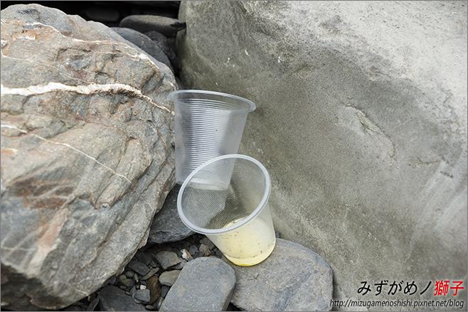 萬安親水公園_24.jpg