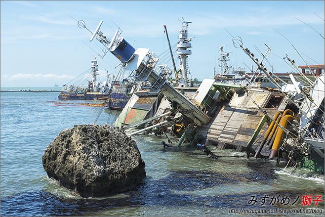 西子灣漁船擱淺漏油_1.jpg