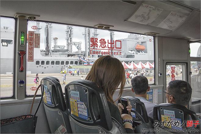 2017年海軍左營基地知性之旅_3.jpg