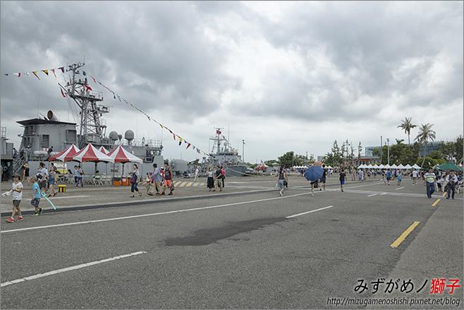 2017年海軍左營基地知性之旅_5.jpg