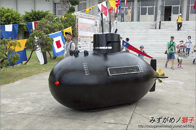 2017年海軍左營基地知性之旅_7.jpg