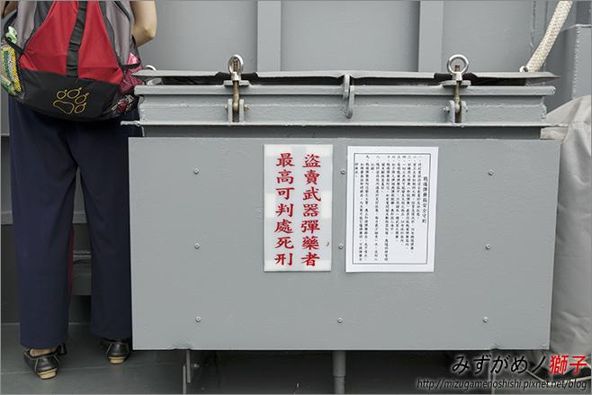 2017年海軍左營基地知性之旅_16.jpg