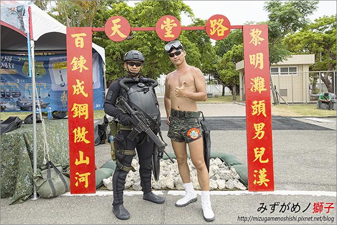 2017年海軍左營基地知性之旅_1.jpg