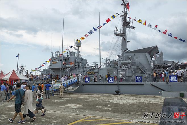 2017年海軍左營基地知性之旅_27.jpg