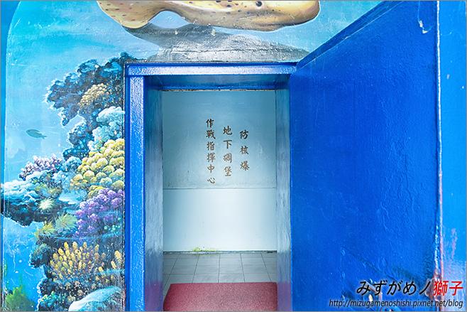 澄清湖_12.jpg