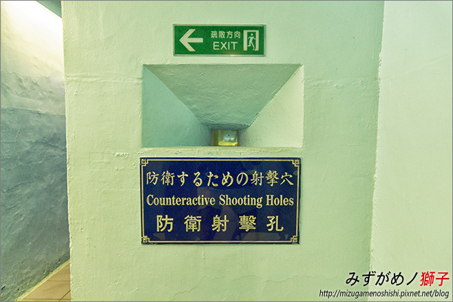 澄清湖_43.jpg