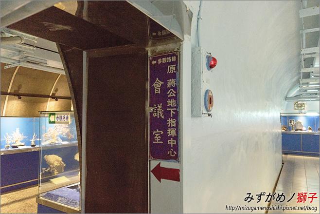 澄清湖_46.jpg