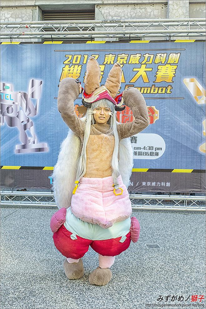 2017年駁二動漫祭_51.jpg