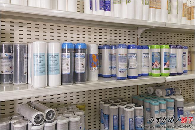 鈉型軟水樹脂用於水草缸之疑慮_6.jpg