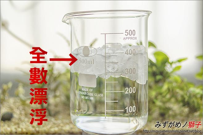 各式水族培菌濾材概述_10-1.jpg