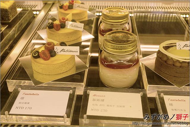 四分之三法式甜點_14.jpg