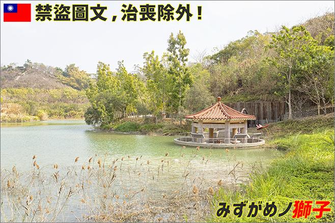 牛埔泥岩水土保持教學園區_1.jpg
