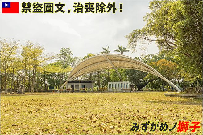大潭埤旺萊公園_1.jpg