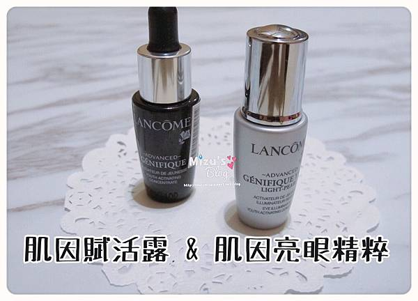 Lancome1.jpg