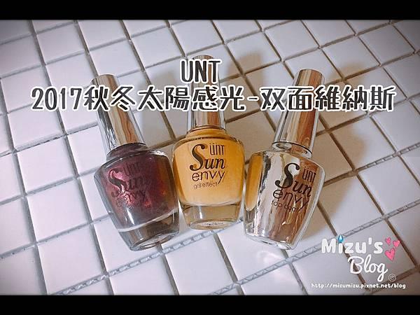 UNT1.jpg