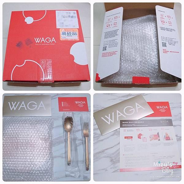 WAGA1.jpg