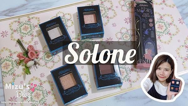 Solone1.jpg