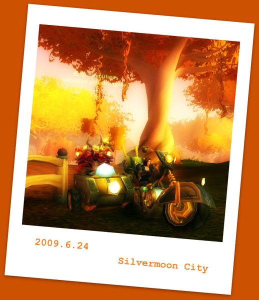 silvermoon city.jpg