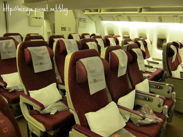 20100708土耳其 015.jpg