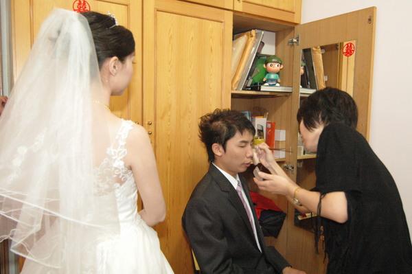 新娘來關照