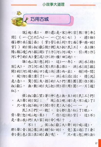 智003-01