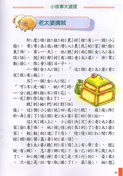 智008-01