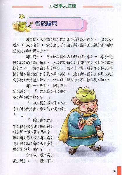 智009-01