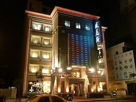 高雄威尼斯酒店 / 經紀人~洪緯
