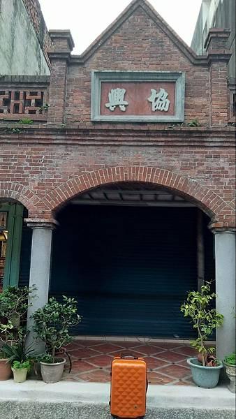 大溪 老茶廠+木生態藝術館+老街一日遊_180704_0001.jpg